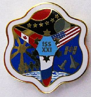 Expedition 21 ISS International Space Station Mission Lapel Pin Official NASA